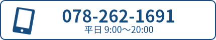 078-262-1691